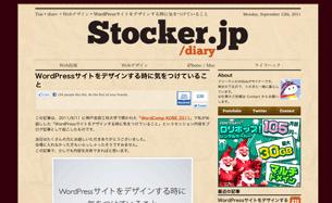WordPressサイトをデザインする時に気をつけていること--Stocker.jp---diary