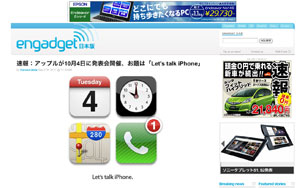 Let's-talk-iPhone