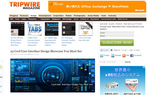 25-Cool-User-Interface-Design-Showcase-You-Must-See---tripwire-magazine