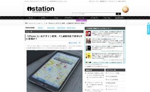「iPhone-5」はデザイン変更、4G通信対応で来年6月に登場か?