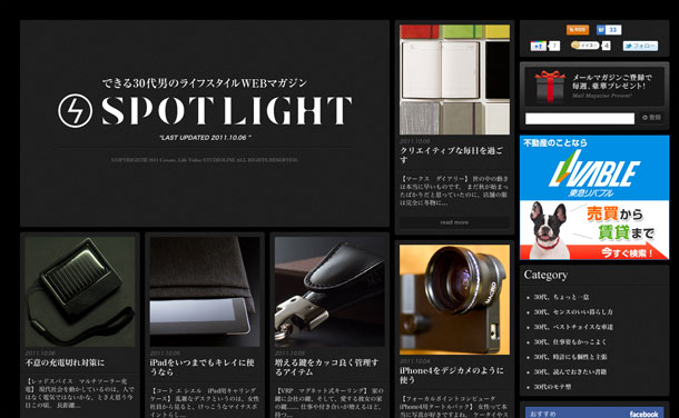 SPOTLIGHT---Web-Magazine