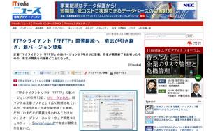FTPクライアント「FFFTP」開発継続へ 有志が引き継ぎ、新バージョン登場