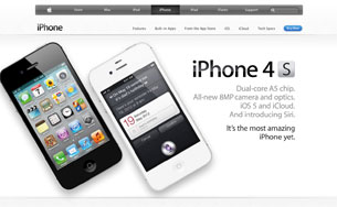Apple-iPhone-4S-The-most-amazing
