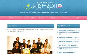 WISH2011