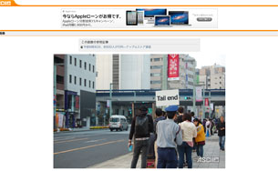 ascii_photo