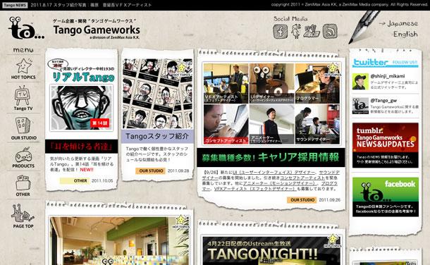 Tango-Gameworks