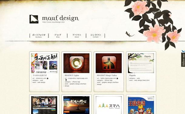 mouf-design