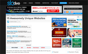 15-Awesomely-Unique-Websites
