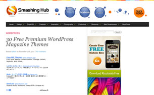 30-Free-Premium-Wordpress-Magazine-Themes