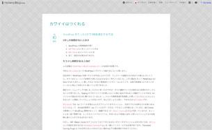wordpressx3